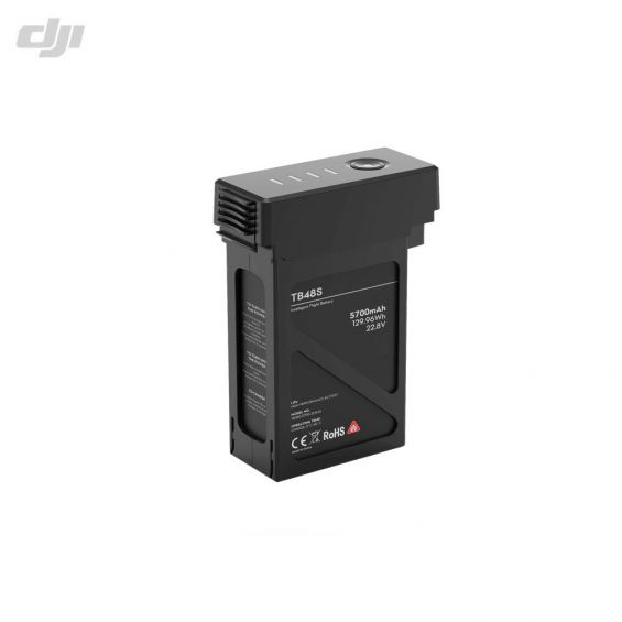 DJI Matrice 600 Series - TB48S Intelligent Flight Battery