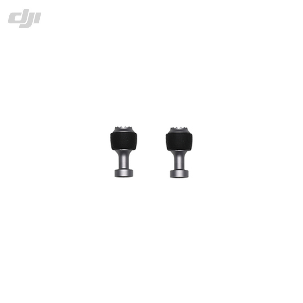 DJI Mavic Air - Control Sticks