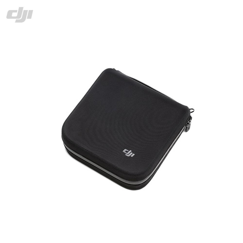 DJI Spark - Storage Box Sleeve