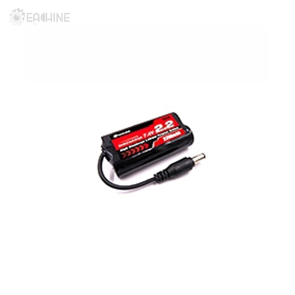 Eachine VR D2 Pro - 2200mAh 7.4V LiPo Accu